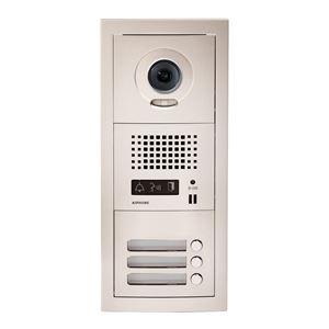 Aiphone, Gt Videofoon buitenpost, 3 drukknoppen