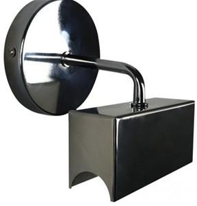 Segula - Wall-Lamp S14 Black