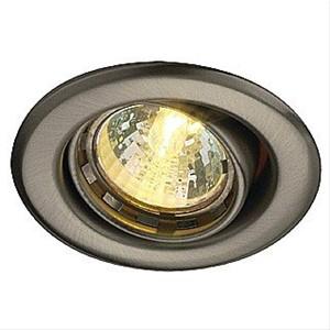 SLV LIGHTING - NEW TURNO MR 11 INBOUWSPOT, METAAL