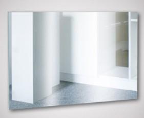 Radiator Met Spiegel : Ilo glas radiator crystal uni 600x1200mm spiegel 500w 23 gigatek